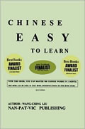 Chinese easy to learn