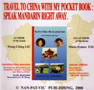 Travel to China with my Pocket Book