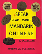 iSPEAK READ WRITE MANDARIN CHINESE by Wang-Ching Liu